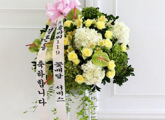 [수도권배송] 플라워119 디자인화환 - Wedding march