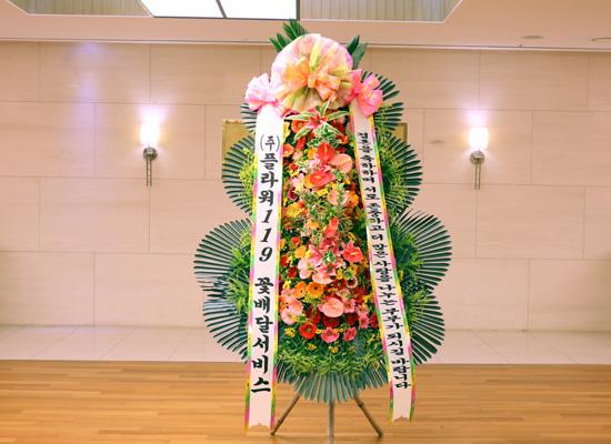 결혼식 축하3단화환 - (3단 특대 고급형)서로 존중하고 서로 사랑하는 부부가....