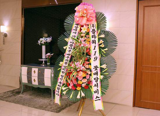 결혼식 축하3단화환 -(3단고급중형) 가장아름다운 배우자를 맞이한 당신....
