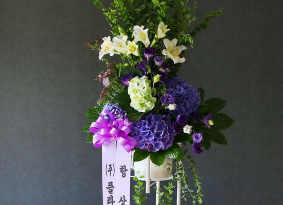특별한 축하용 화환 - 플라워119 디자인 축하화환_NO 2