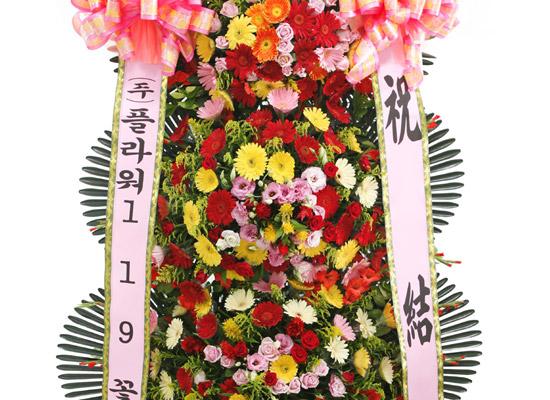 축하3단화환(최고급)