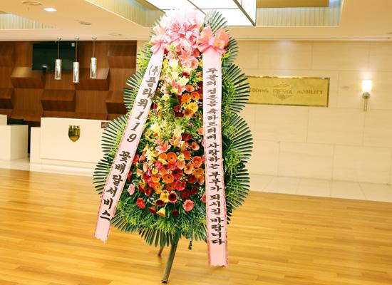결혼식 축하3단화환 - (3단 대형 고급형)사랑하는 부부가 되시길....