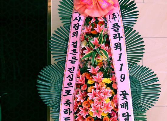 결혼식 축하3단화환 -(3단 기본형) 진심으로 축하를