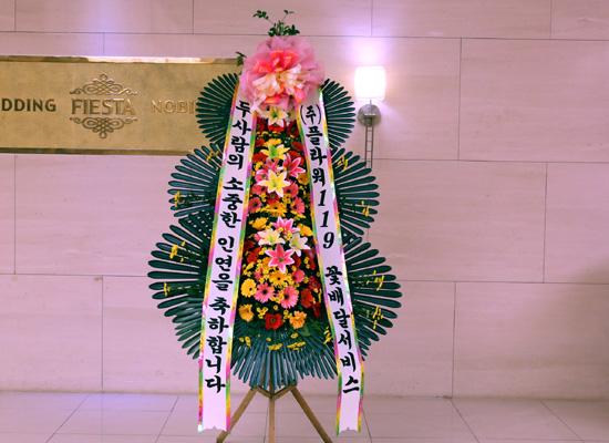 결혼식 축하3단화환 - (3단 기본형)두사람의 소중한 인연을....