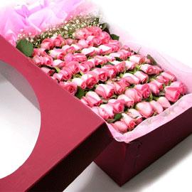 I love you! 꽃배달하시려면 이미지를 클릭해주세요