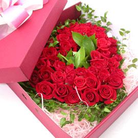 사랑해 꽃배달하시려면 이미지를 클릭해주세요