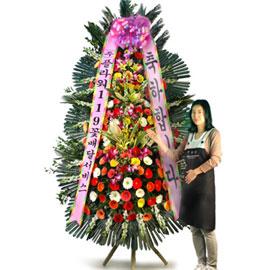 축하3단화환 꽃배달하시려면 이미지를 클릭해주세요
