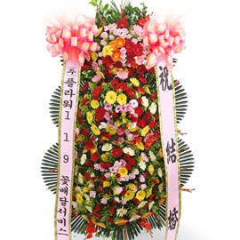 축하3단화환(최고급) 꽃배달하시려면 이미지를 클릭해주세요