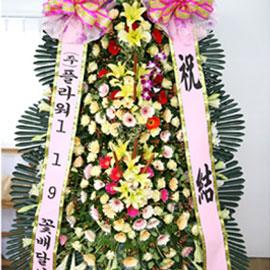 축하 - 축하3단화환 (특대) 꽃배달하시려면 이미지를 클릭해주세요