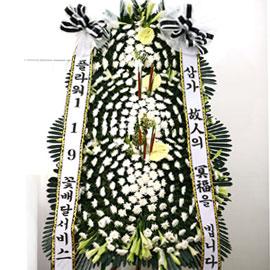 조문 - 근조3단화환 (특대) 꽃배달하시려면 이미지를 클릭해주세요
