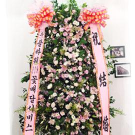 축하할 땐 - 화환이 크고 이뻐요(특) 꽃배달하시려면 이미지를 클릭해주세요