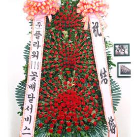 축하할 땐 - 고급장미화환(특) 꽃배달하시려면 이미지를 클릭해주세요