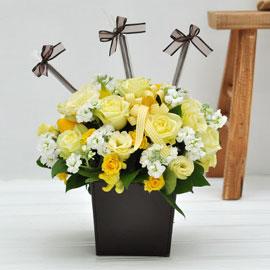 [서울배송] 빼빼로 데이 - 레몬에이드 꽃배달하시려면 이미지를 클릭해주세요