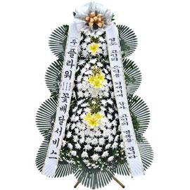 보내시는분의 품격! - 플라워119 근조3단화환(노랑나리포인트) 꽃배달하시려면 이미지를 클릭해주세요