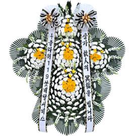 보내시는분의 품격! - 플라워119 명품근조5단화환 꽃배달하시려면 이미지를 클릭해주세요