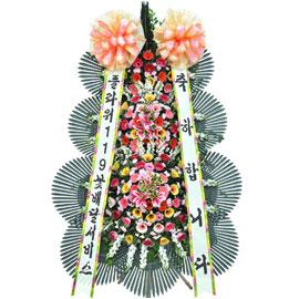 보내시는분의 품격! - 플라워119 축하3단화환( 양쪽리본 ) 꽃배달하시려면 이미지를 클릭해주세요