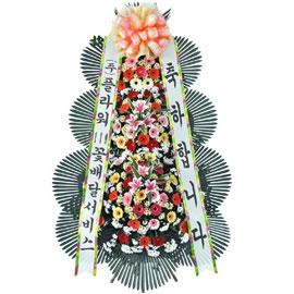 보내시는분의 품격! - 플라워119 축하3단화환 ( 중 ) 꽃배달하시려면 이미지를 클릭해주세요