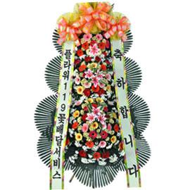 축하의 마음을 전합니다 - 플라워119 축하3단화환 ( 양쪽리본 ) 꽃배달하시려면 이미지를 클릭해주세요