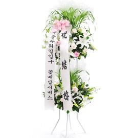 [플라워119 디자인화환]웨딩축하화환 꽃배달하시려면 이미지를 클릭해주세요