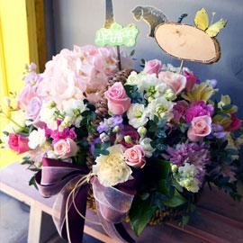 꽃! 밭에서♬ - 너와 발 맞추어 꽃배달하시려면 이미지를 클릭해주세요