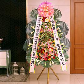 결혼식 축하3단화환 -(3단고급중형) 가장아름다운 배우자를 맞이한 당신.... 꽃배달하시려면 이미지를 클릭해주세요