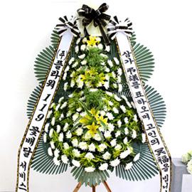 조문용 3단 화환 (고급 중 ) - 삼가 조의를 표하오며.... 꽃배달하시려면 이미지를 클릭해주세요