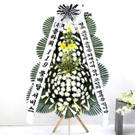 조문용 3단 화환 (중형 ) - 고인의 은덕을 되새기며... 꽃배달하시려면 이미지를 클릭해주세요