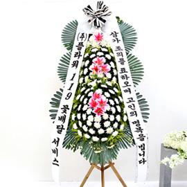 조문용 3단 화환 (기본형 ) - 삼가 조의를 표하오며.... 꽃배달하시려면 이미지를 클릭해주세요