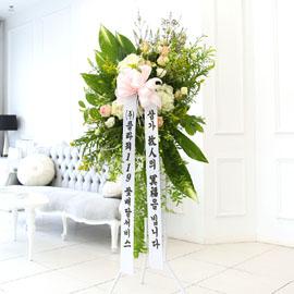 품격있는 조문용 오브제 고급화환 - 진심어린 삼가조의를 표하오며 고인의 명복을 빕니다 꽃배달하시려면 이미지를 클릭해주세요