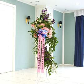 결혼식을 빛내주는 품격있는 오브제 축하화환 - 결혼을 축하하며 복된 가정 이루기 바랍니다 꽃배달하시려면 이미지를 클릭해주세요