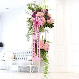 결혼식을 빛내주는 품격있는 오브제 축하화환 - 더욱더 행복하세요 꽃배달하시려면 이미지를 클릭해주세요
