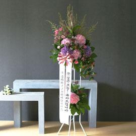 특별한 축하용 화환 - 플라워119 디자인 축하화환_NO 1 꽃배달하시려면 이미지를 클릭해주세요