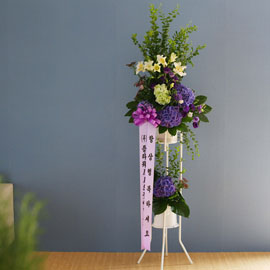 특별한 축하용 화환 - 플라워119 디자인 축하화환_NO 2 꽃배달하시려면 이미지를 클릭해주세요