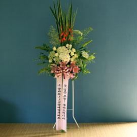 특별한 축하용 화환 - 플라워119 디자인 축하화환_NO 3 꽃배달하시려면 이미지를 클릭해주세요