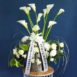 조문용 디자인 추도바구니(고급) C -빈소안에 들여놓아집니다 꽃배달하시려면 이미지를 클릭해주세요