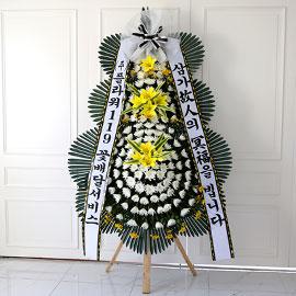 노란포인트 근조3단화환(신형) 꽃배달하시려면 이미지를 클릭해주세요