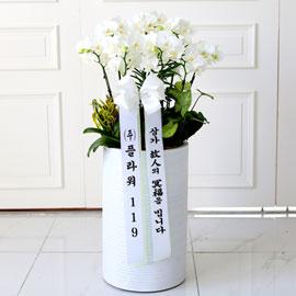 품격이 느껴지는 고급서양한 조문화환(중) 꽃배달하시려면 이미지를 클릭해주세요