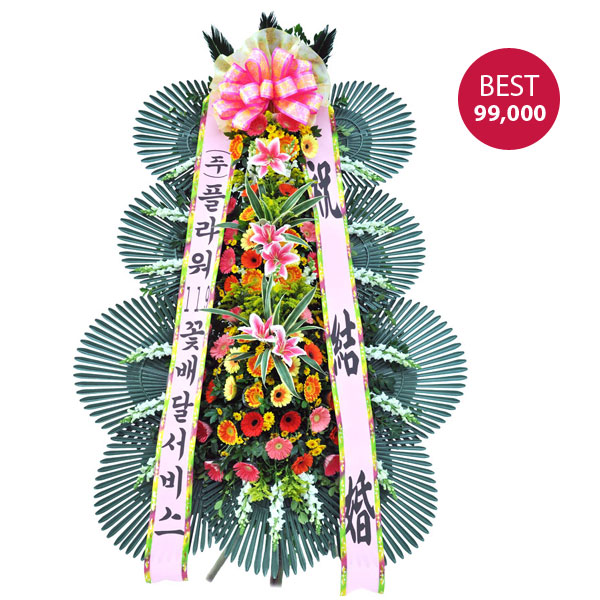 결혼화환베스트플라워119에서 가장 인기있는 화환
