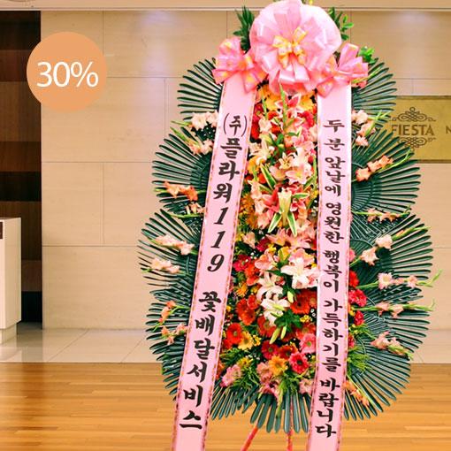 예식장을 빛내주는 화환플라워119 꽃배달서비스의 특별한 웨딩화환