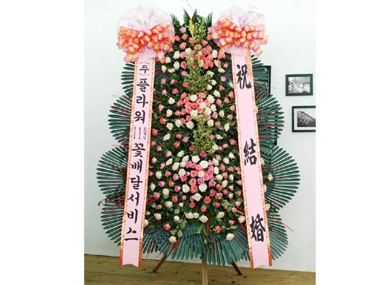 축하할 땐 - 장미화환