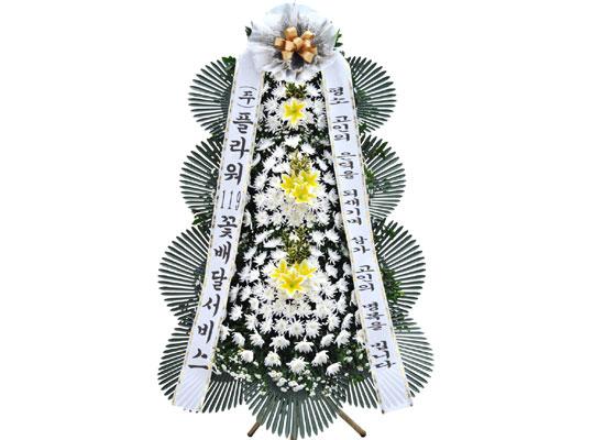 보내시는분의 품격! - 플라워119 근조3단화환(노랑나리포인트)