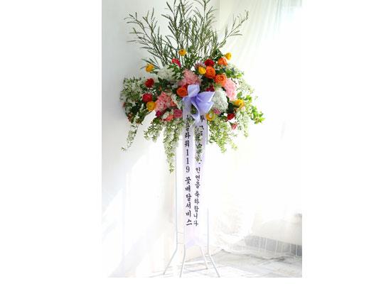 유니크한 결혼식 화환 -신부같이 아름다운 축하화환