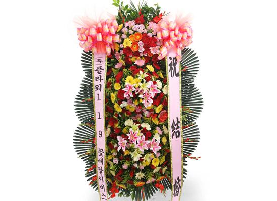 축하3단화환(특고급)