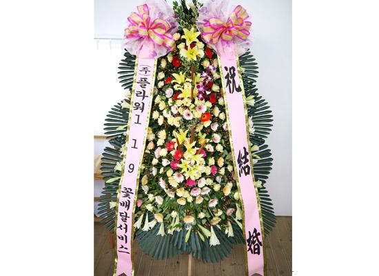 축하 - 축하3단화환 (특대)