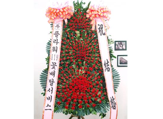축하할 땐 - 고급장미화환(특)