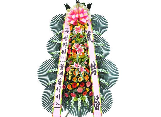 보내시는분의 품격! - 플라워119 축하3단화환