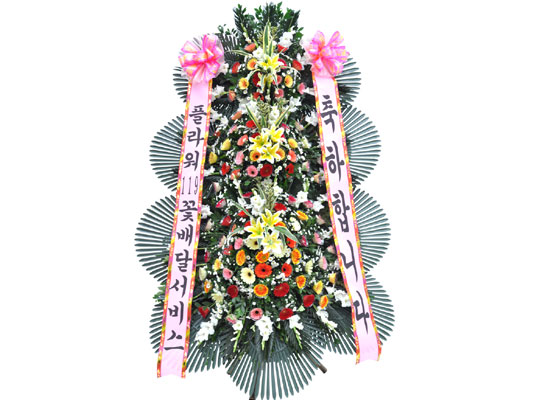 보내시는분의 품격! - 플라워119 축하3단화환( 특대고급형 )