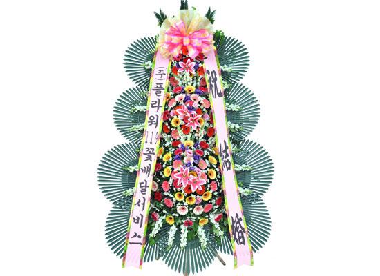 보내시는분의 품격! - 플라워119 축하3단화환( 르네브포인트 )