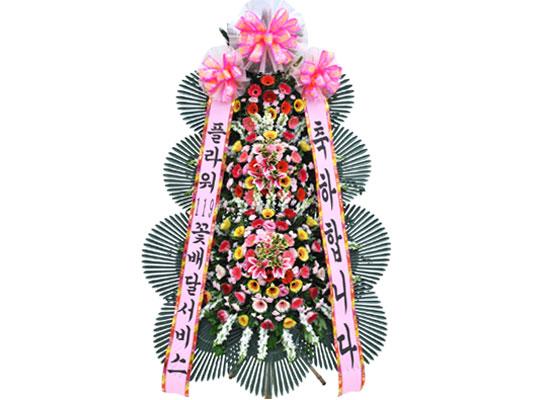 보내시는분의 품격! - 플라워119 축하3단화환( 고급형앙쪽리본 )