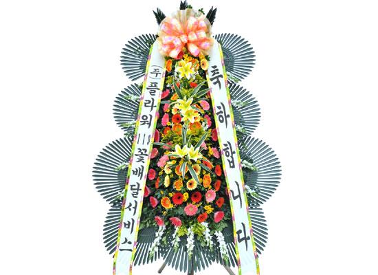 보내시는분의 품격! - 플라워119 축하3단화환( 일반형 )